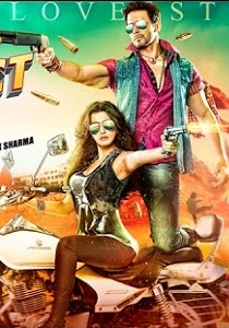 Direct Ishq Movie Poster