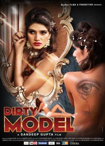 Dirty Model Movie Poster