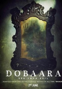 Dobaara: See Your Evil Movie Poster