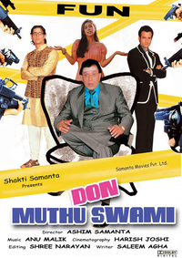 Don Muthuswami Movie Poster