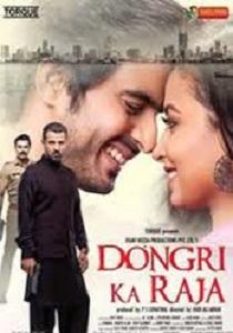 Dongri Ka Raja Movie Poster