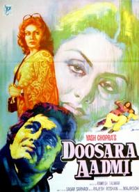 Doosra Aadmi Movie Poster