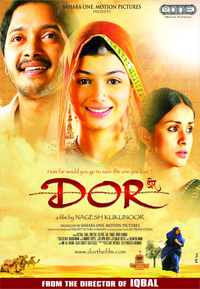Dor Movie Poster