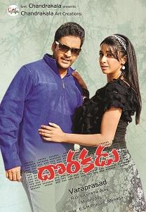 Dorakadu Movie Poster