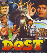 Dost Movie Poster