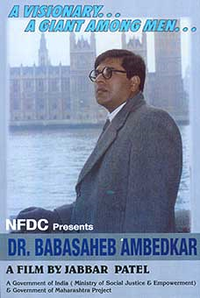 Dr Babasaheb Ambedkar Movie Poster