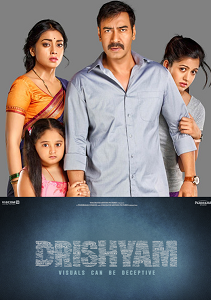 Drishyam (2015) Movie Poster