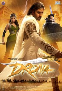 Drona Movie Poster