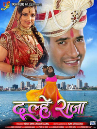 Dulhe Raja Reviews Cast Box Office Collection