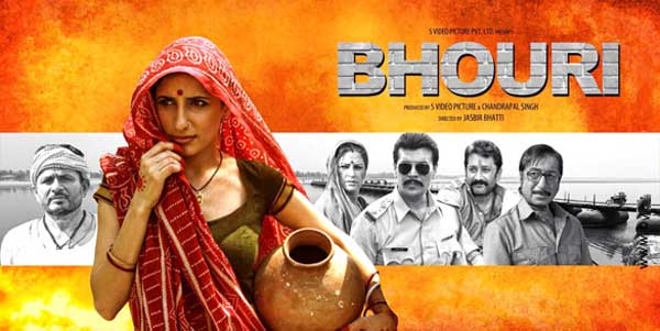 Bhouri Movie Poster