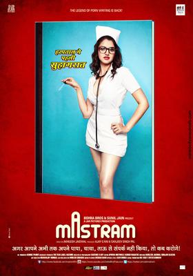 Mastram Movie Poster