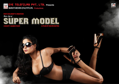 Super Model Movie Poster