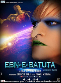 Ebn- E- Batuta Movie Poster