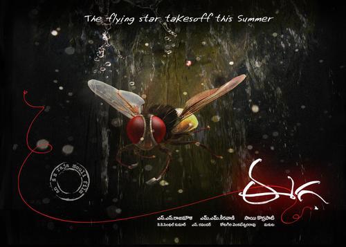 Eega Movie Poster