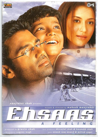 Ehsaas - A Feeling Movie Poster