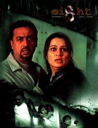 Eight Shani Movie Poster
