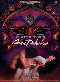 Ek Adbhut Dakshina Gurudakshina Movie Poster