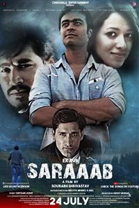 Ek Aur Saraab Movie Poster
