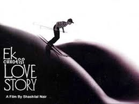 Ek Chhotisi Love Story Movie Poster