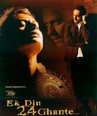 Ek Din 24 Ghante Movie Poster