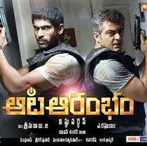 Ek Khiladi Movie Poster