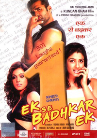 Ek Se Badhkar Ek Movie Poster