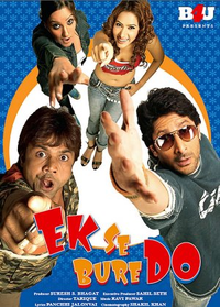 Ek Se Bure Do Movie Poster