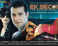 Ek Second...Jo Zindagi Badal de Movie Poster