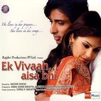 Ek Vivaah... Aisa Bhi Movie Poster