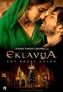 Eklavya - The Royal Guard Movie Poster