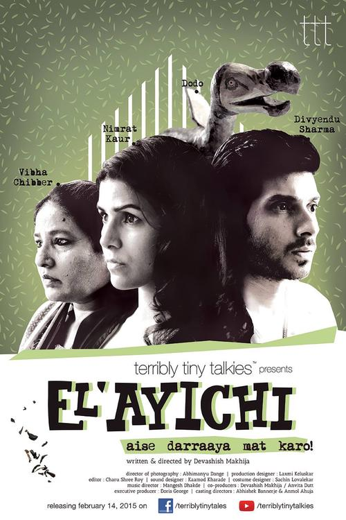 Elayichi Movie Poster