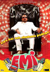 Emi Movie Poster