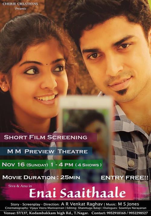 Enai Saaithaale Movie Poster