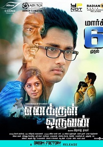 Enakkul Oruvan Movie Poster