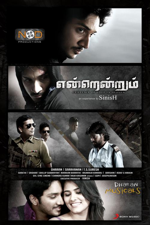 Endrendrum Movie Poster