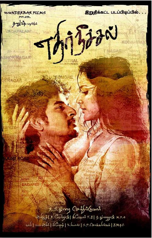 Ethir Neechal Movie Poster