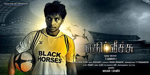 Ethir Veechu Movie Poster