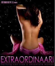 Extraordinaari Movie Poster