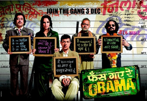 Phas Gaye Re Obama Movie Poster