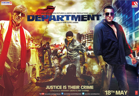 Department Movie Poster