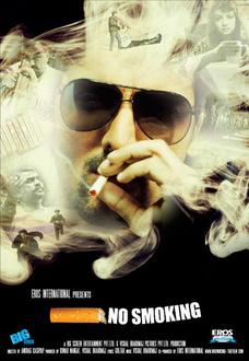 No Smoking Movie Poster