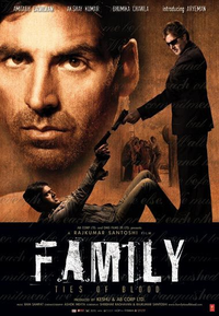 Family - Ties of Blood Movie Poster