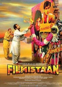 Filmistaan Movie Poster