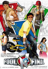 Fool 'N Final Movie Poster