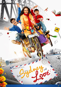 From Sydney With Love Movie Poster