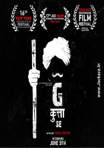 G KUTTA SE Movie Poster
