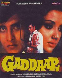 Gaddar Movie Poster