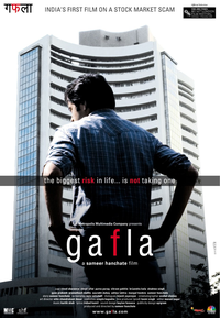Gafla Movie Poster