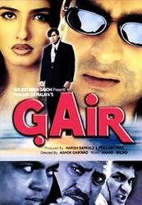 Gair Movie Poster