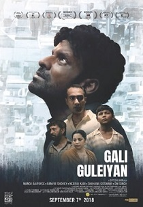 Gali Guleiyan Movie Poster